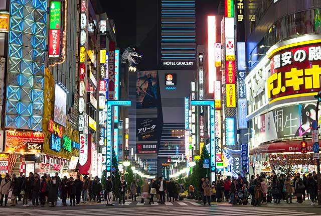 東京休業要請